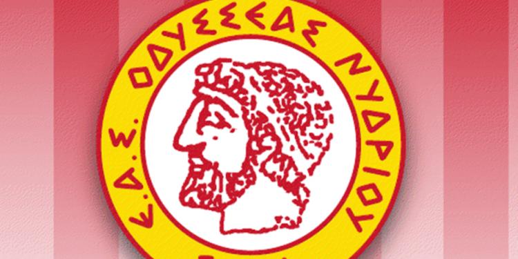 ΟΔΥΣΣΕΑΣ Ν.