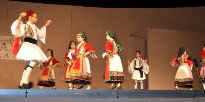 Η ετήσια χορευτική παράσταση του ΠΗΓΑΣΟΥ