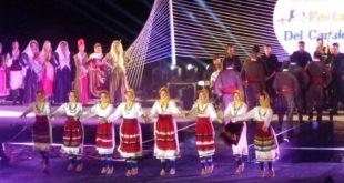 Μύθος και χορός σε άλλη διάσταση κατά τη 2η μέρα της Φέστας