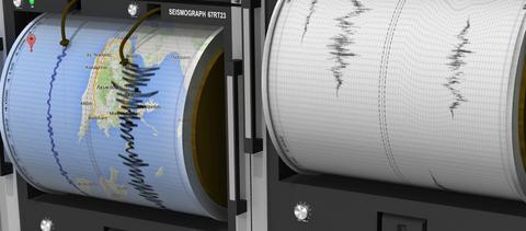 Σεισμός έγινε αισθητός σε ολόκληρο το νησί της Λευκάδας