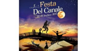 Εντυπωσιακή η πλωτή πίστα και το ντεκόρ για την Φέστα ντελ Κανάλε