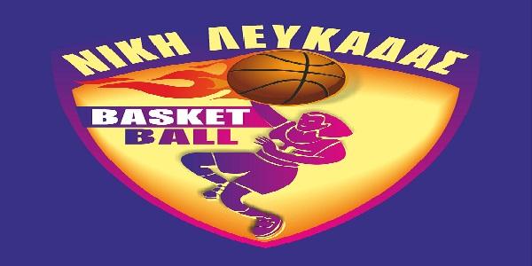 Εγγραφές & έναρξη προπονήσεων Ακαδημίας Μπάσκετ
