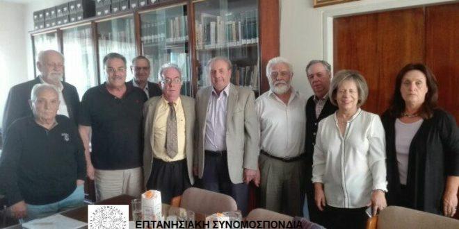 Συνάντηση Επτανησιακής Συνομοσπονδίας με Αντιπεριφερειάρχη