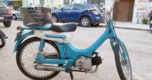Πωλείται μοτοποδήλατο αντίκα Honda του 1950