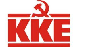 Ανακοίνωση της Τ.Ε. Λευκάδας του ΚΚΕ