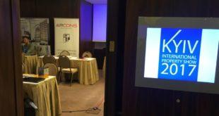 Μια Λευκαδίτικη Εταιρεία στο Διεθνές Σαλόνι του Κιέβου!