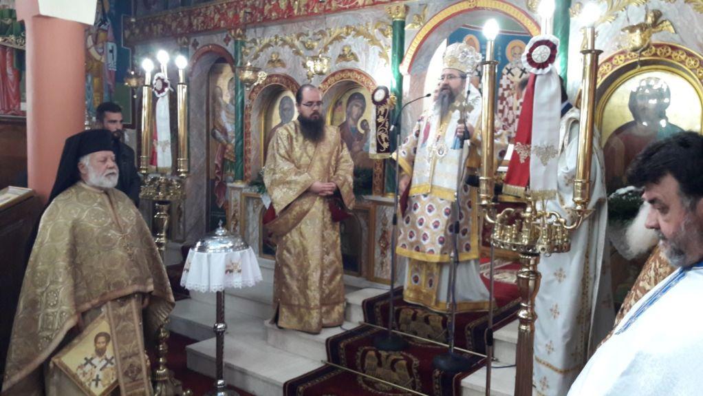 Αρχιερατική Λειτουργία στον Ι. Ναό του Αγ. Ανδρέα Μ. Αυλακίου