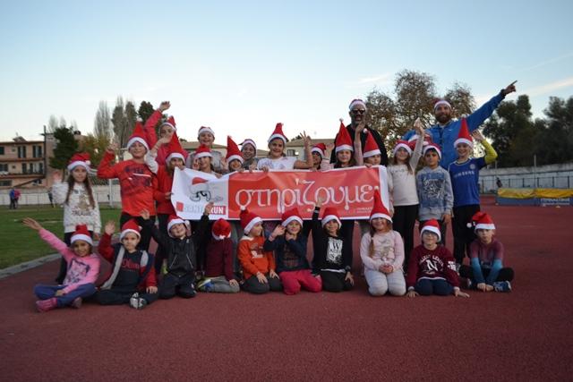 Πανλευκάδιος, Νίκη και Φίλανδρος συμμετέχουν στο Santa Run