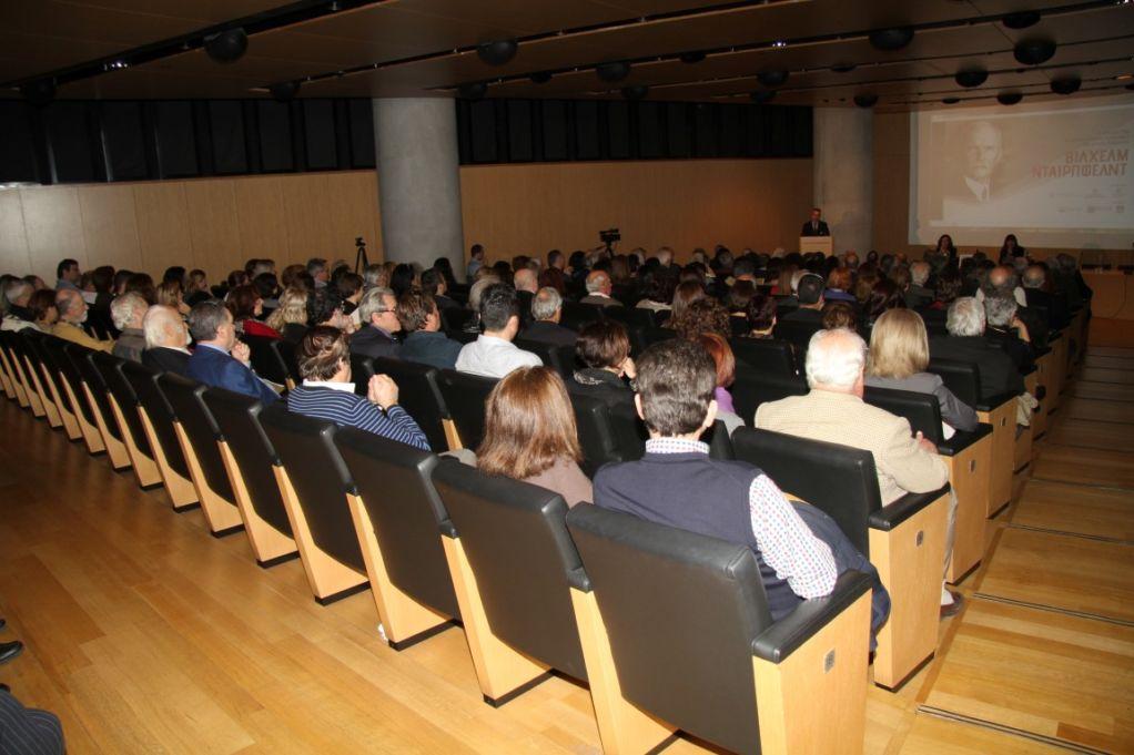 Η λαμπρή εκδήλωση για τον Νταίρπφελντ στο Μουσείο