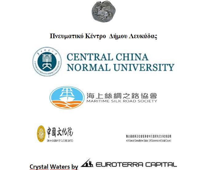 Δωρεάν ταχύρρυθμη εκμάθηση Κινεζικής γλώσσας