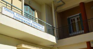 Ανακαίνιση και επέκταση του Γηροκομείου ζητά ο βουλευτής
