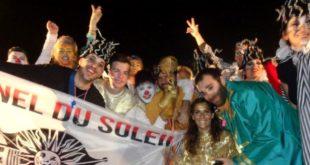 Τα βραβευμένα πεζά τμήματα της Καρναβαλικής παρέλασης στη Λευκάδα