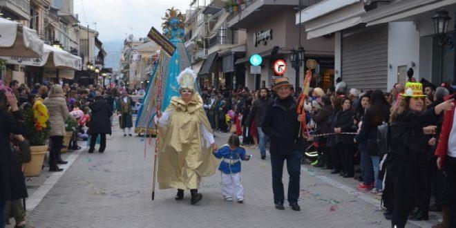 Η Καρναβαλική παρέλαση στην πόλη της Λευκάδας