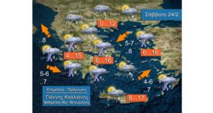 Μετεωρολογική βόμβα χτυπά το Σαββατοκύριακο με βροχές, καταιγίδες, χιόνια