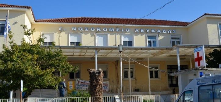 Έρχονται τέσσερις νέοι μόνιμοι γιατροί στο Νοσοκομείο Λευκάδας