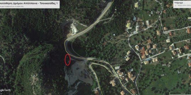 Δήμος: Δρομολογείται το άνοιγμα του δρόμου σε ένα δίμηνο