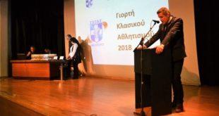 Βράβευση από ΣΕΓΑΣ αθλητών και προπονητών του Γ. Σ. Λευκάδας