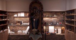 Αγιασμός & εγκαίνια της νέας έκθεσης στην Ι. Μονή Φανερωμένης