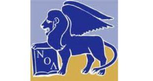 Γενική Συνέλευση και εκλογές στον Ναυτικό Όμιλο