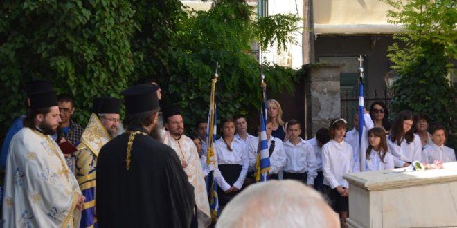Ο εορτασμός της Ένωσης των Επτανήσων