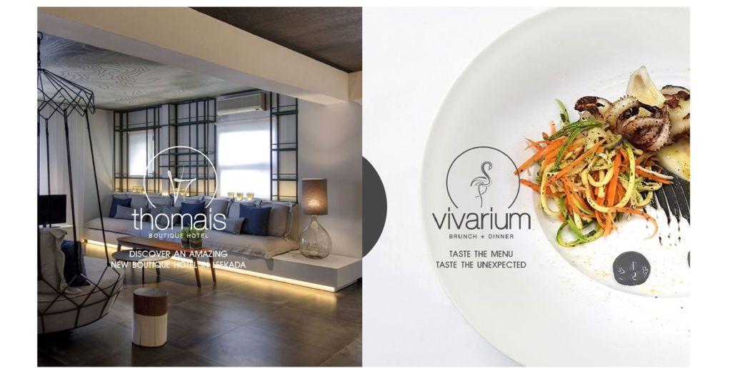 Ανοίγει το Vivarium στην Νικιάνα
