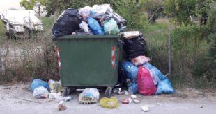 Υπηρεσία Καθαριότητας: Τηρείστε τους κανόνες