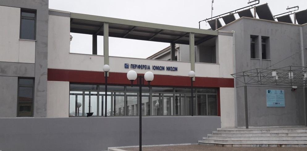Ενημέρωση για τα αθλητικά σωματεία στην ΠΕ Λευκάδας