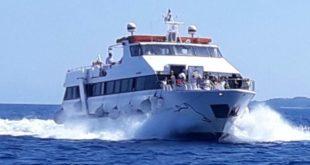 Τα νέα ναύλα για τα Ιόνια Νησιά