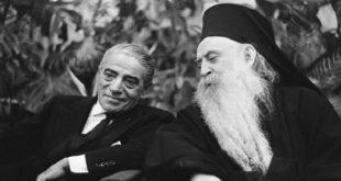Ο Ωνάσης, η Κάλας κι ο Πατριάρχης Αθηναγόρας