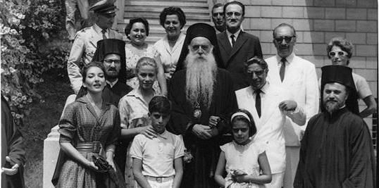 Ο Ωνάσης κι η Κάλας στο Οικουμενικό Πατριαρχείο