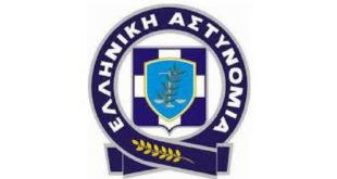 Η ΕΛ.ΑΣ. για την επιχείρηση των ελληνοποιήσεων