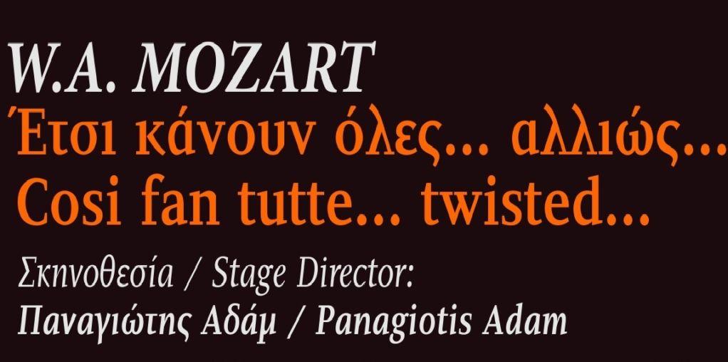 12η Μουσική Εβδομάδα Λευκάδας – Βραδιά Όπερας