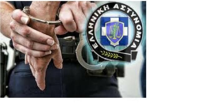 Σύλληψη 47χρονου αλλοδαπού για κλοπή