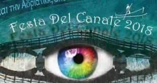 «Festa Del Canale 2018» από τον Ορφέα
