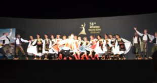 Η έναρξη του 56ου Φεστιβάλ φολκλόρ της Λευκάδας