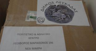 Αποστολή ειδών σε πυρόπληκτους του Δήμου Μαραθώνα