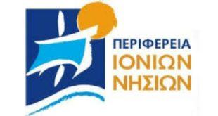 Πρόταση για την τουριστική ανταγωνιστικότητα της ΠΙΝ