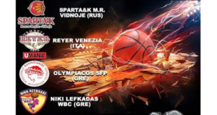 Αρχίζει το 3ο Διεθνές Τουρνουά Μπάσκετ Γυναικών