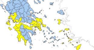 Χάρτης επικι