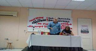 Έγινε η παρουσίαση των θέσεων του ΝΑΡ στη Λευκάδα