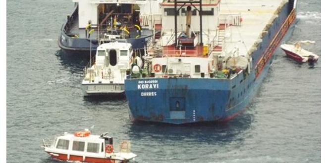 Αποκολλήθηκε με ρυμουλκό το Φ/Γ πλοίο «koravi»