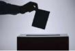 Εκλογές Σωματείου εργαζομένων σε ξεν/χεία & επισιτισμό
