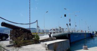 Υπογραφή σύμβασης συντήρησης πλωτής γέφυρας