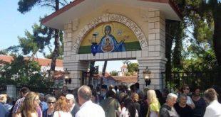 Ιερά Παράκληση και κοπή Βασιλόπιτας στην Φανερωμένη