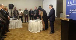 Κοσμοσυρροή στην κοπή της πίτας του Βουλευτή Λευκάδας