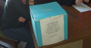 Αποτελέσματα των εκλογών της Νέας Χορωδίας Λευκάδας