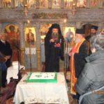 Κοπή Βασιλόπιτας στην Ιερά Μονή τ΄ Αη Γιάννη στο Λιβάδι