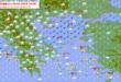 Έκτακτο δελτίο: Φέρνει χιόνια η «Ωκεανίς»