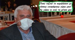 Το εύθυμο της ημέρας: Τοξικό περιβάλλον