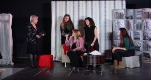 Η θεατρική παράσταση του Σωματείου «Παλεστρίνα»
